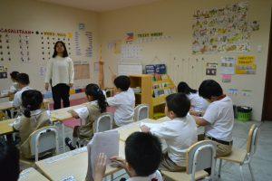 Kinder Classrooms Photo 5